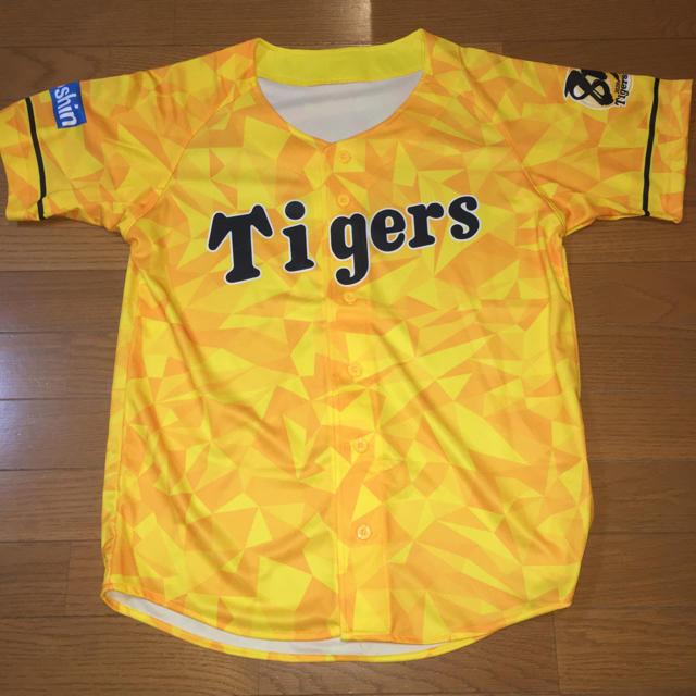 阪神タイガース(ハンシンタイガース)の阪神タイガース ウル虎の夏2020限定オリジナルジャージユニフォーム スポーツ/アウトドアの野球(応援グッズ)の商品写真