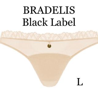 BRADELIS New York - ブラデリス ブラックレーベル タンガ