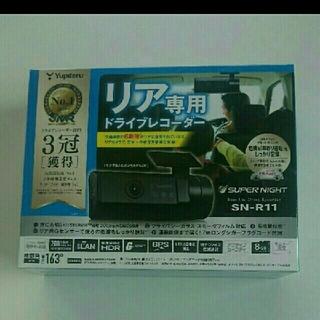 ユピテル(Yupiteru)の●ユピテル  リヤ専用ドライブレコーダー  SN-R11(車内アクセサリ)