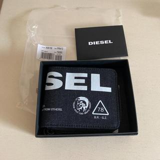 ディーゼル(DIESEL)のDIESEL ウォレット 折り財布(折り財布)