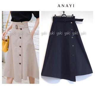 ANAYI - ANAYI マットツイルトレンチスカート 36