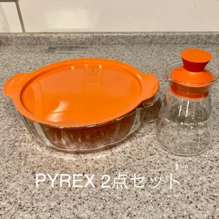 Pyrex - iwaki  パイレックス 耐熱ガラス 調理容器2点セット