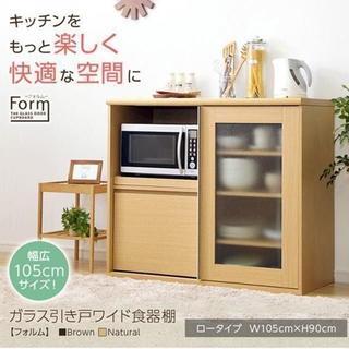 ガラス食器棚☆スライドタイプ【フォルム】シリーズ Type9090(キッチン収納)