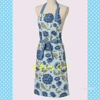 フランフラン(Francfranc)のフランフラン エプロン 新品 マミリ 花柄 花 フルエプロン 青 ブルー(その他)