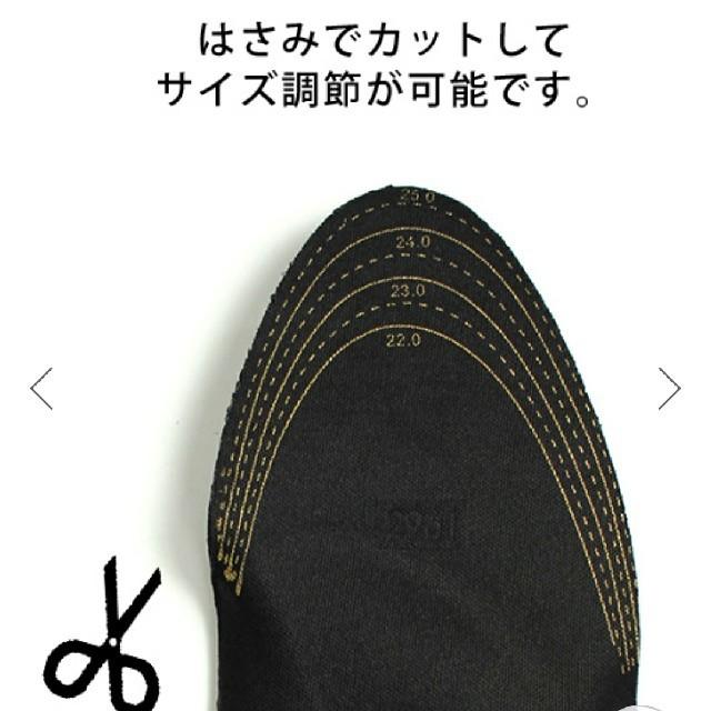 RANDA(ランダ)のランダ☆クッションインソール メンズの靴/シューズ(その他)の商品写真