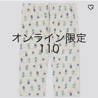 UNIQLO - UNIQLOレギンス110(ガーデン・7分丈)