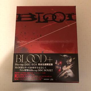 スクウェアエニックス(SQUARE ENIX)のBLOOD+ Blu-ray Disc BOX 完全生産限定版(アニメ)
