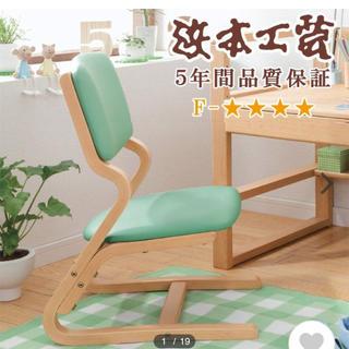 学習椅子 浜本工芸(その他)