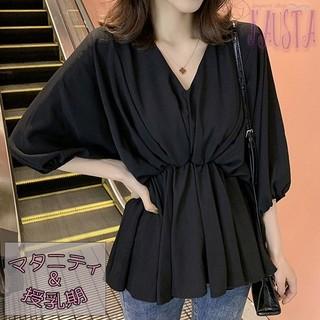 授乳服 マタニティトップス 黒 フォーマル ドレープトップス チュニック M