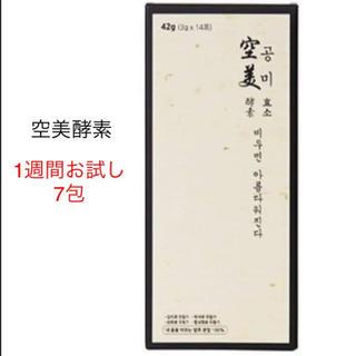 空美酵素 7包 韓方 自任堂(ダイエット食品)