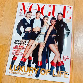 防弾少年団(BTS) - VOGUE JAPAN 2020 8月号 BTS