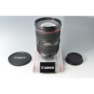 #2016 【美品】 Canon EF24-70mm F2.8L II USM