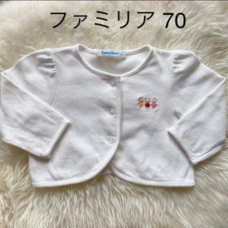 familiar - ファミリア 70 白 カーディガン 女の子 トップス