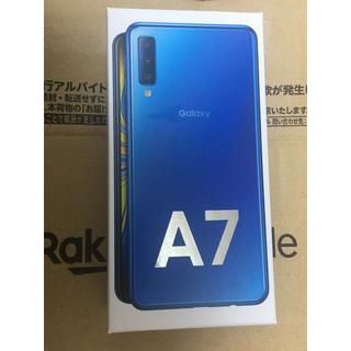 Galaxy - Garaxy A7 64GB SIMフリー ブルー 未開封
