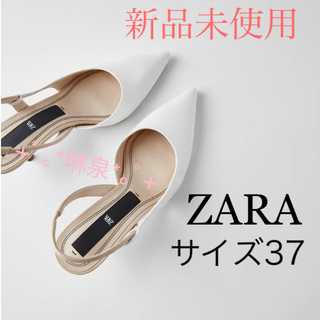 ZARA - ザラ ZARA ヒールディテール付きスリングバック シューズ パンプス サンダル