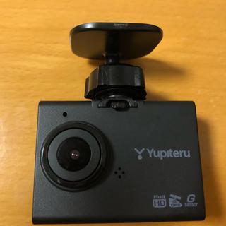 ユピテル(Yupiteru)のユピテルドライブレコーダー  DRY-ST5000(車内アクセサリ)