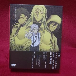 文豪ストレイドッグス DEAD APPLE(デッドアップル) DVD