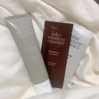 ジョンマスターオーガニック(John Masters Organics)の最終値下げ ジョンマスター LGハンドクリーム&サンプルセット(ハンドクリーム)