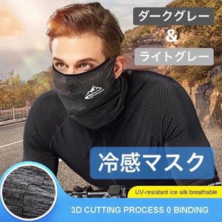 adidas - 【最高品質】トレーニング 有酸素   フェイスマスク 高性能 スポーツ ゴルフ