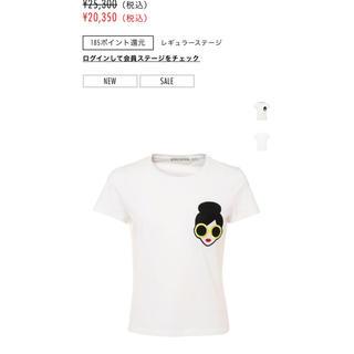 アリスアンドオリビア(Alice+Olivia)のアリスアンドオリビア 今期 Tシャツ xs(Tシャツ(半袖/袖なし))
