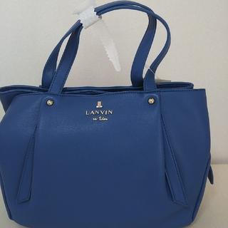 LANVIN en Bleu - ランバンオンブルー ボストンバッグ ブルー 新品 未使用