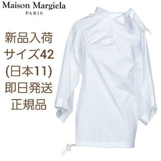 マルタンマルジェラ(Maison Martin Margiela)の【新品希少】メゾンマルジェラレディース ブラウス サイズ EU42 日本11 L(シャツ/ブラウス(長袖/七分))