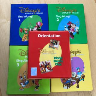Disney - シングアロング