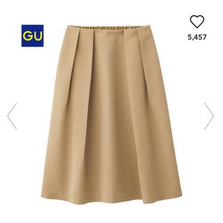 GU - フレアスカート ベージュ