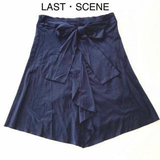 ラストシーン(LAST SCENE)のラストシーン フレアスカート リボン ドレープ スカート 紺 ネイビー(ひざ丈スカート)