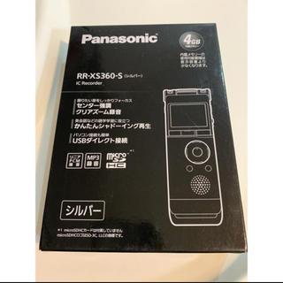 パナソニック(Panasonic)のRR-XS360-S Panasonic  ICレコーダー(ポータブルプレーヤー)