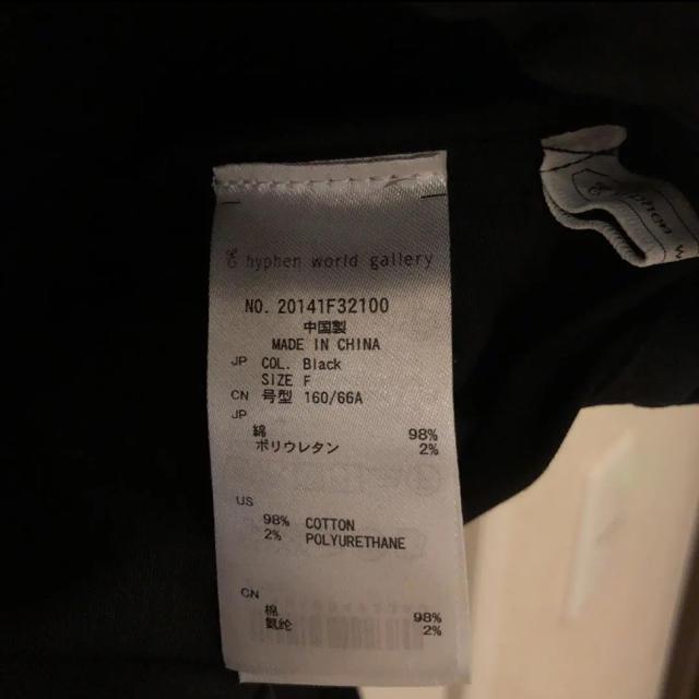 E hyphen world gallery(イーハイフンワールドギャラリー)のベーシック☆9分丈黒パンツ レディースのパンツ(クロップドパンツ)の商品写真