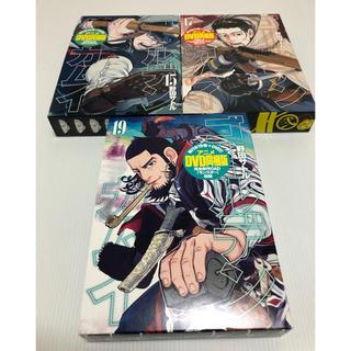 ゴールデンカムイ 15 17 19 DVD同梱版