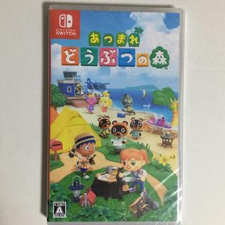 ニンテンドースイッチ(Nintendo Switch)の新品未開封 24時間以内発送  あつまれ どうぶつの森 スイッチ(家庭用ゲームソフト)