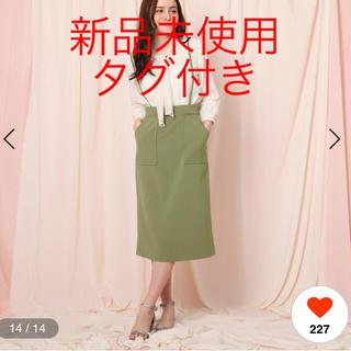 クチュールブローチ(Couture Brooch)のCouture brooch★新品タグ付 サス付きタイトスカート カーキ(ひざ丈スカート)