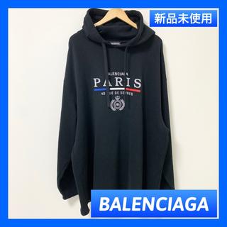 バレンシアガ(Balenciaga)の19AW BALENCIAGA PARIS フーディー パーカー XL ブラック(パーカー)