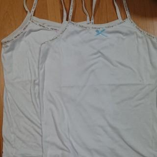 女の子 キャミソール 胸二重 140㎝ 2枚セット
