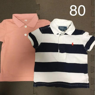 POLO RALPH LAUREN - ポロシャツ 2枚 80