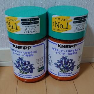 Kneipp - クナイプ バスソルト 850g 2本
