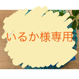 アイリスオーヤマ(アイリスオーヤマ)の①汗とりパット Ag+ 40枚入り×2箱 アイリスオーヤマ(制汗/デオドラント剤)