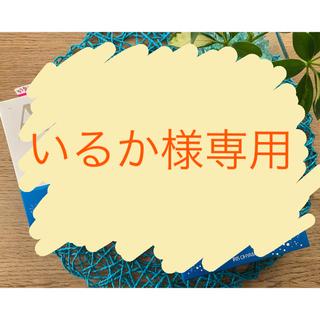 アイリスオーヤマ(アイリスオーヤマ)の②汗とりパット Ag+ 80枚(40枚入り×2箱)アイリスオーヤマ(制汗/デオドラント剤)
