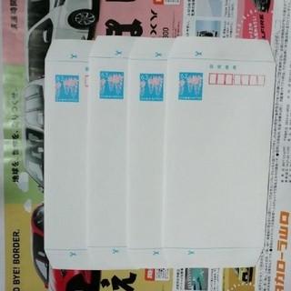 車(4)-四🚗 🚗郵便書簡🚗4枚🚗 🚗折曲ない&ビニール梱包有🚗(使用済み切手/官製はがき)