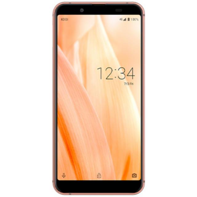 SHARP(シャープ)の【SIMフリー】AQUOS sense3 ライトカッパー 64GB UQ 新品 スマホ/家電/カメラのスマートフォン/携帯電話(スマートフォン本体)の商品写真