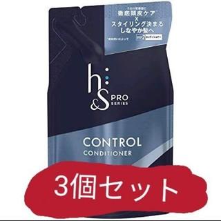 ユニリーバ(Unilever)のh&s PRO コントロールシリーズ コンディショナー 300g 詰め替え用(コンディショナー/リンス)