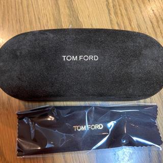トムフォード(TOM FORD)のTOM FORD メガネケース(サングラス/メガネ)