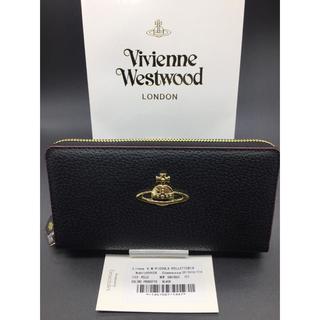 ヴィヴィアンウエストウッド(Vivienne Westwood)のVivienne ヴィヴィアンウエストウッド 長財布 黒 新品 ブラック 338(長財布)