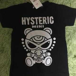 HYSTERIC MINI - ヒスミニ 新品 白  Tシャツ  セール  120cm