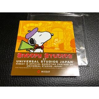 SNOOPY - 非売品 スヌーピー メモパッド メモ帳 USJ