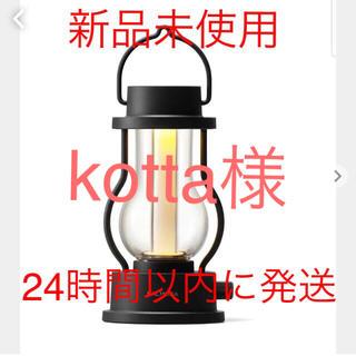 バルミューダ(BALMUDA)のkotta様専用 バルミューダ ランタン ブラック 新品(ライト/ランタン)