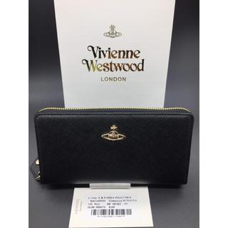 ヴィヴィアンウエストウッド(Vivienne Westwood)のヴィヴィアンウエストウッド 長財布 黒 新品 ブラック 306(長財布)