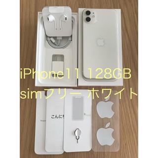 iPhone - iPhone11 simフリー 128GB  ホワイト